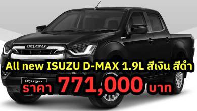 all new isuzu dmax 1 9 l black silver open