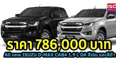 all new isuzu dmax cab4 19 open