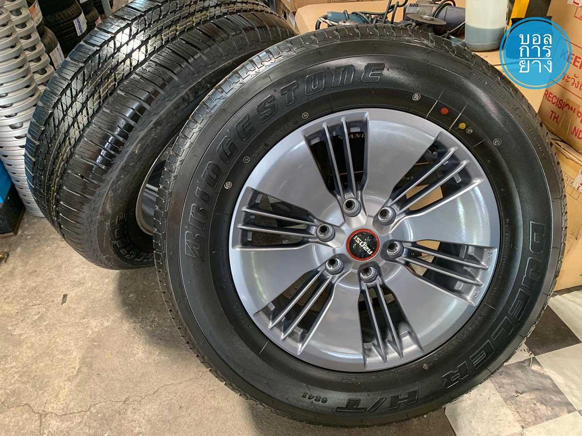 ford isuzu 2020 wheel 03