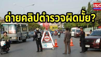 police clip