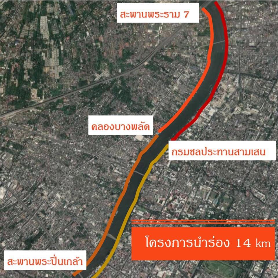 river 02
