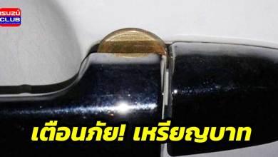 coin door open