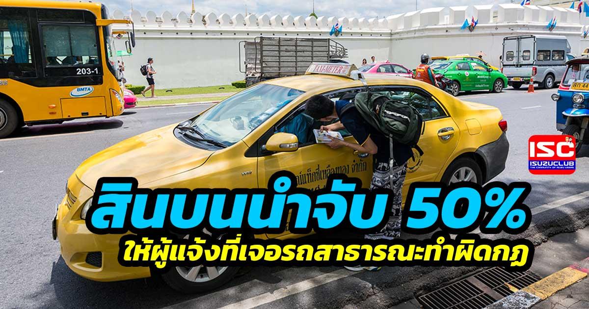 fine 50