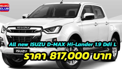 isuzu 2020 1 9 l white open