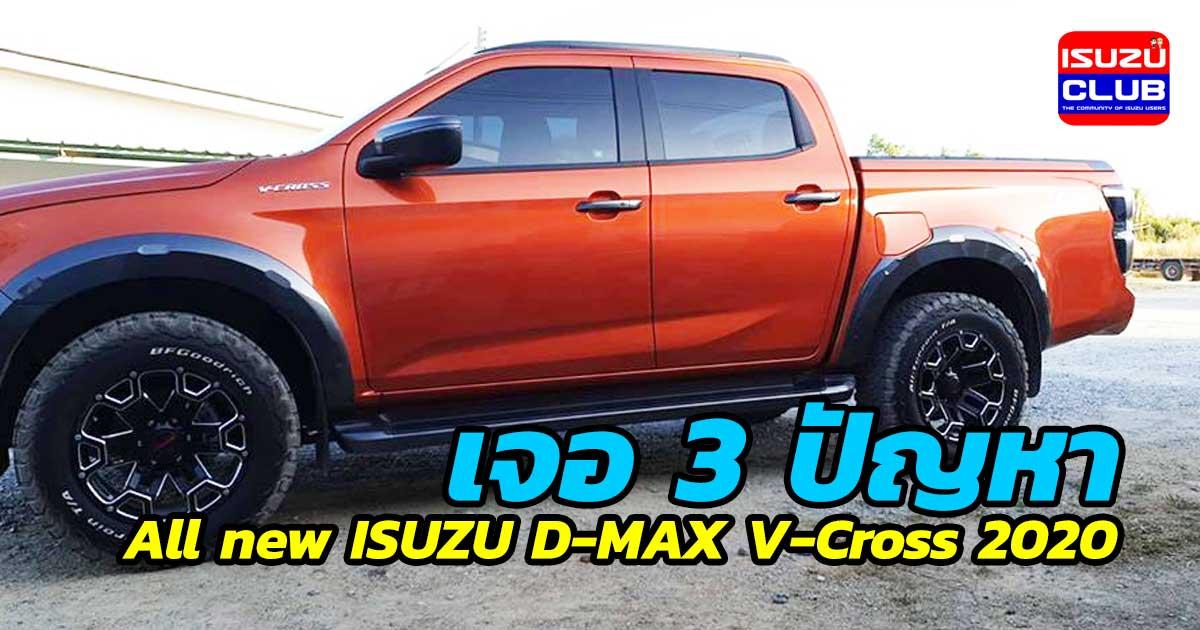 isuzu dmax vcross 3 pb