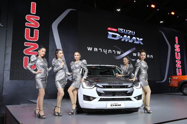 isuzu motor expo 2019 02