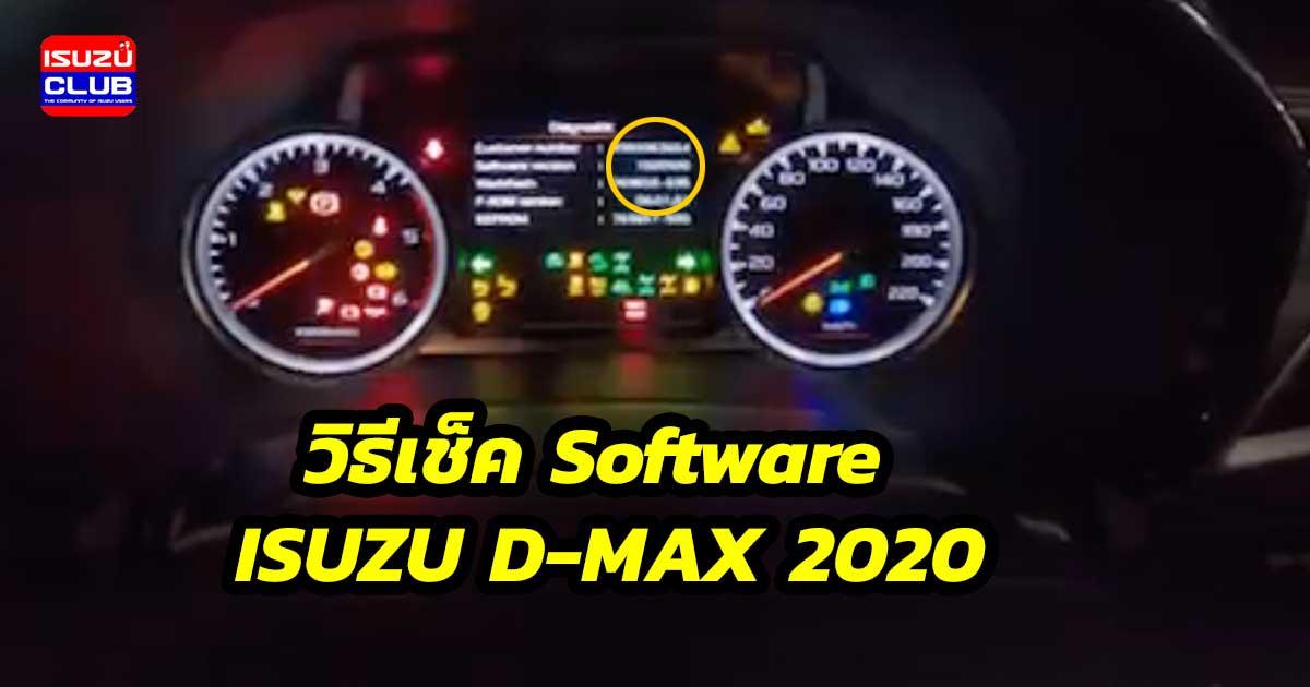 isuzu software howto