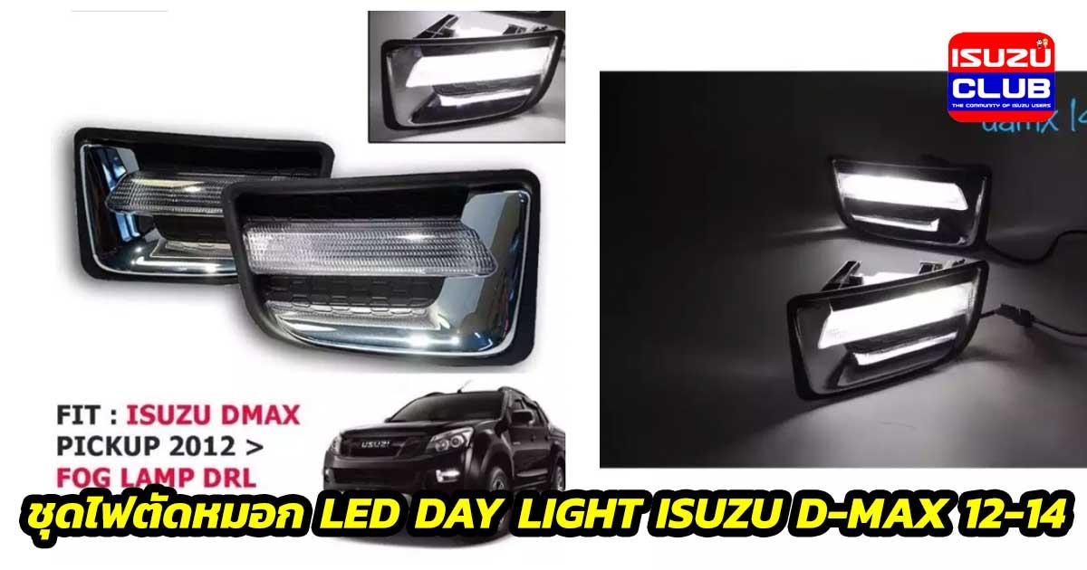 isuzu daylight led