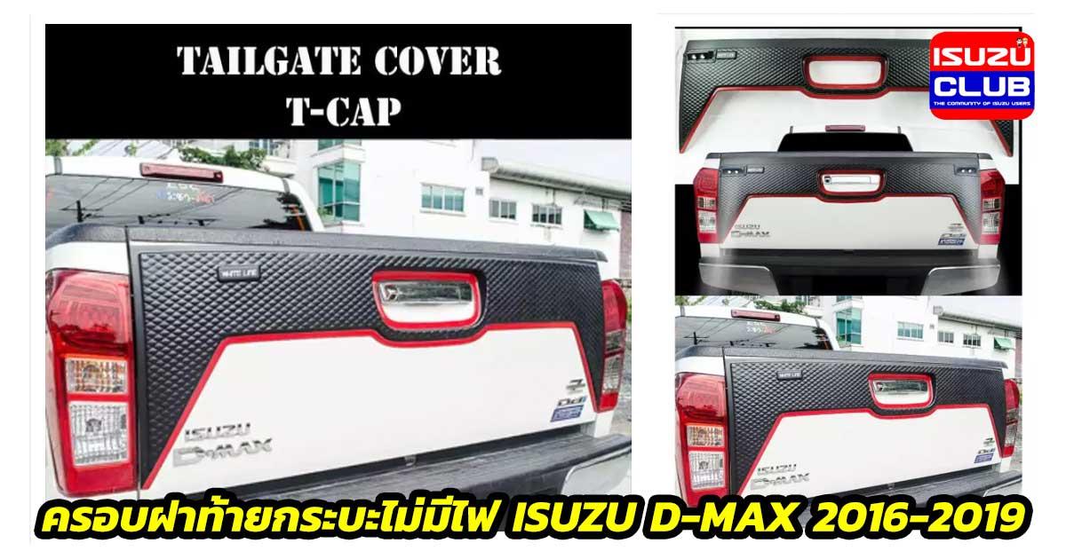 isuzu tail cover
