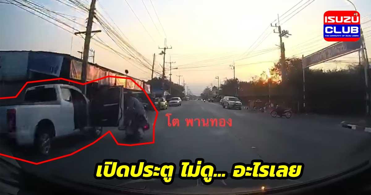 open cab