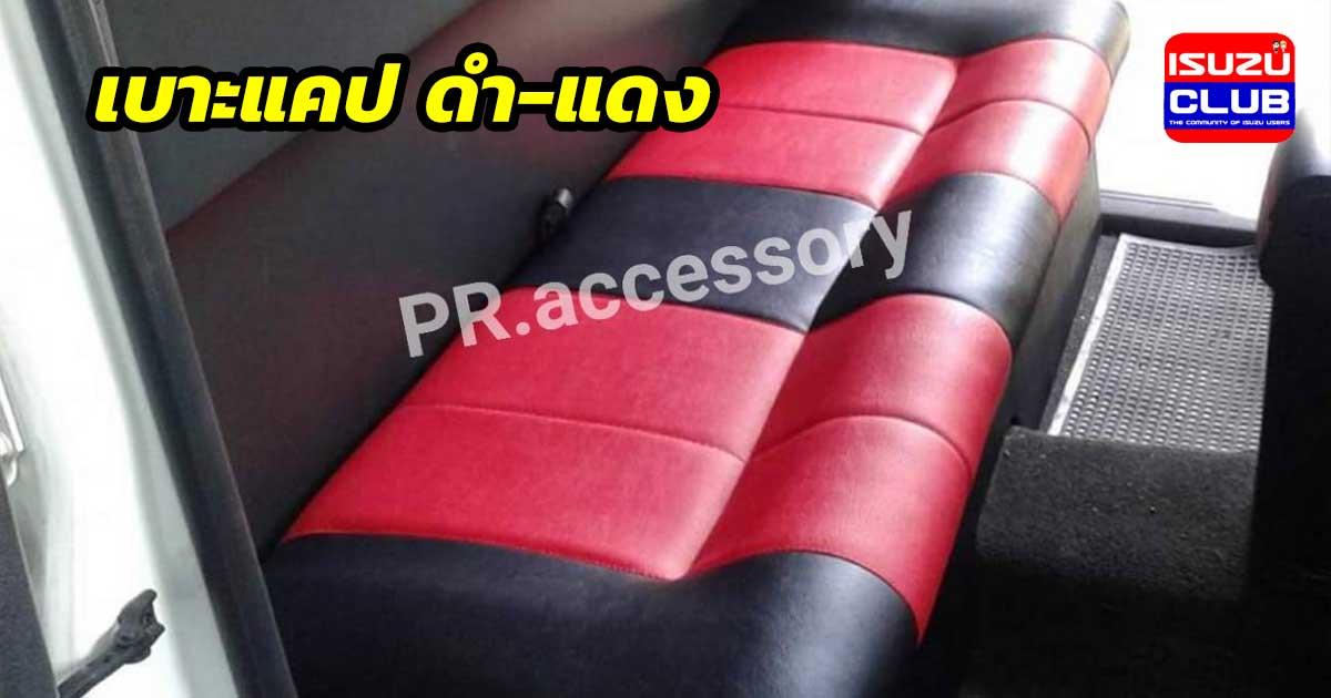 cab seat red