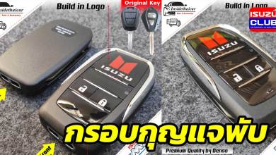 isuzu dmax key float