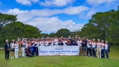 isuzu thailand master 2019