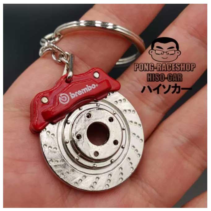 keychaing
