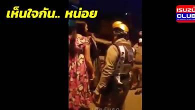 police aac