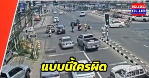 cm acc traffic