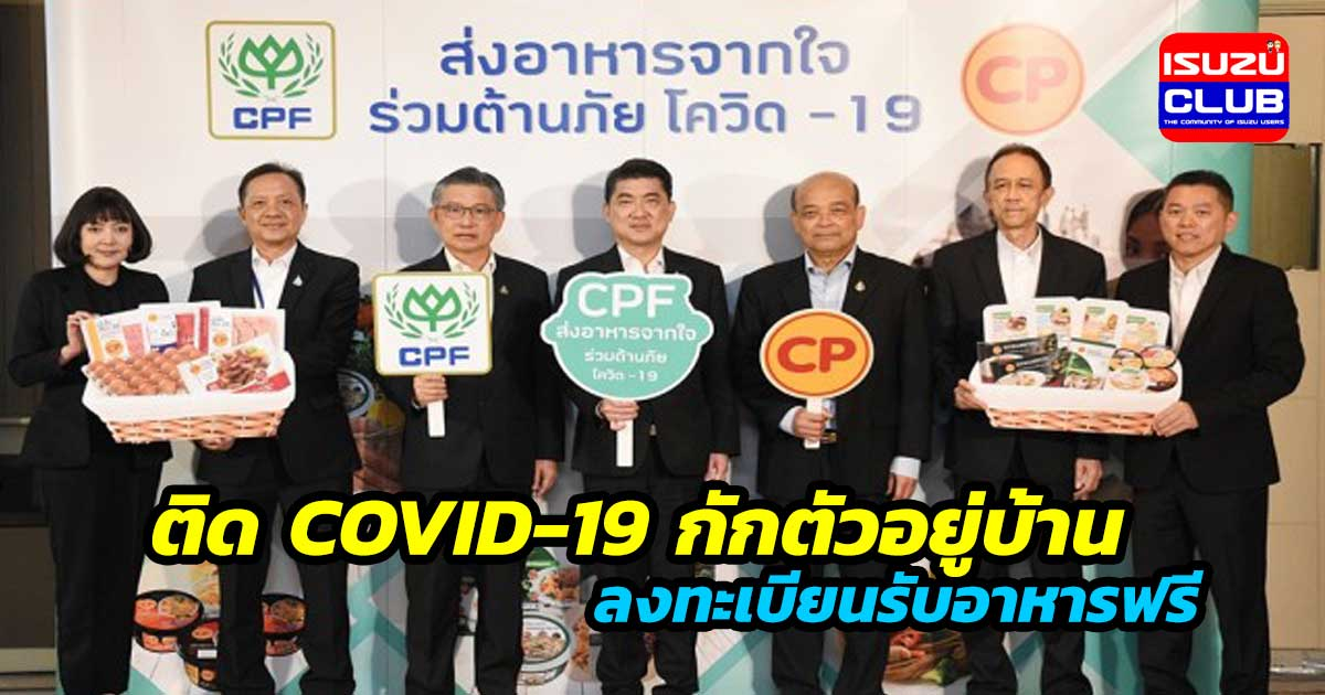 cps covid19