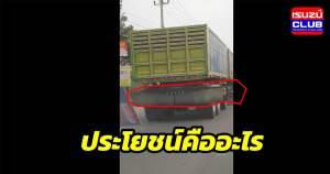 truck bb