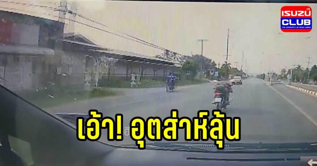 mm motorc on road
