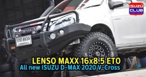 vcross lenso maxx master tire