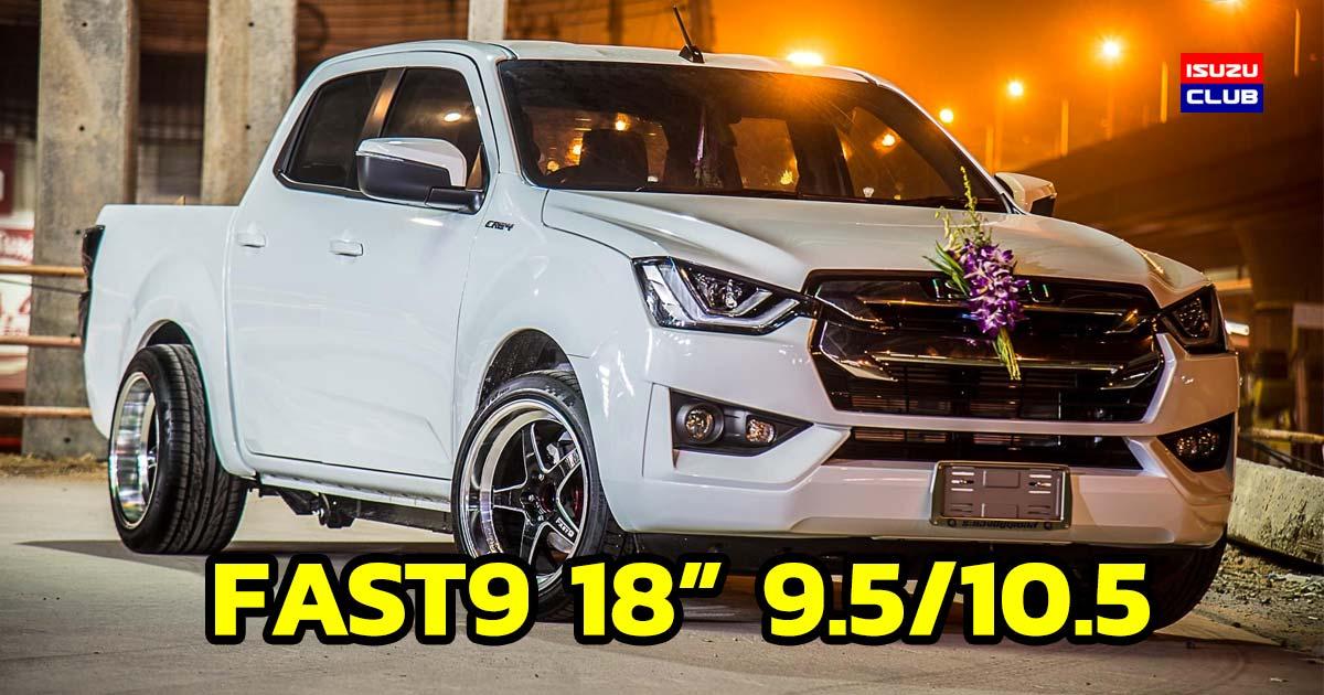 cab4 fast9 prasit