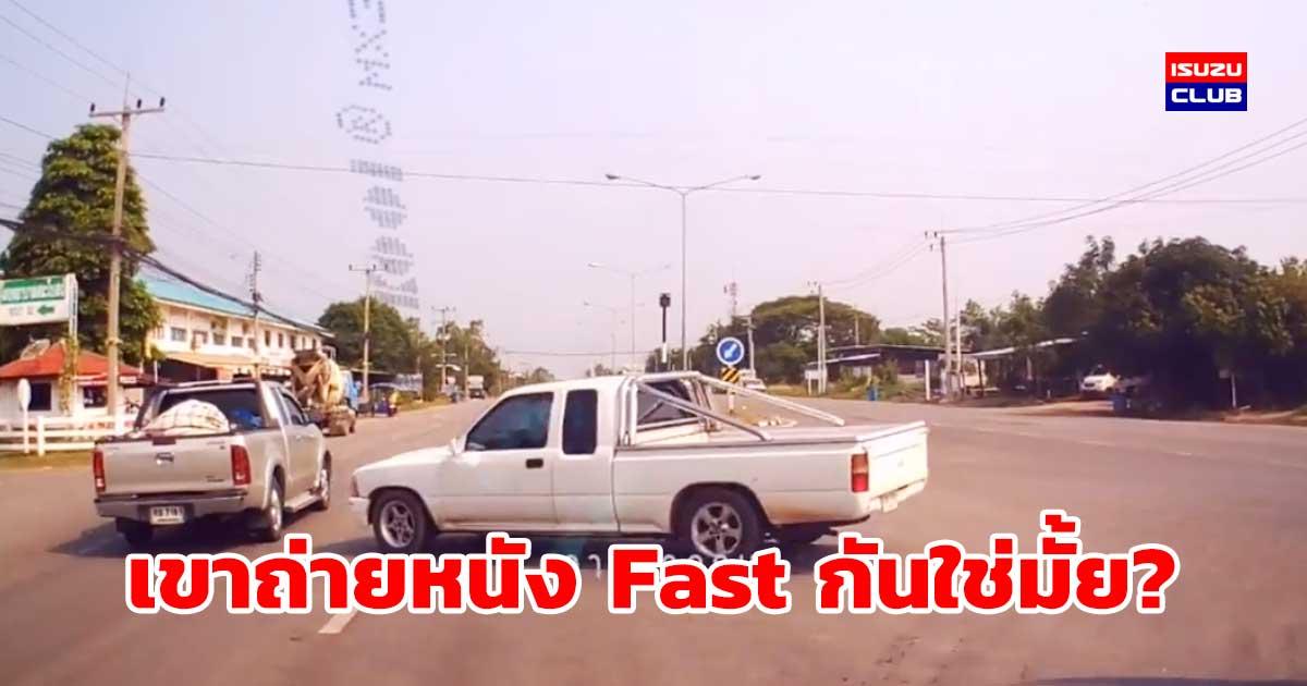 fastmovie clip