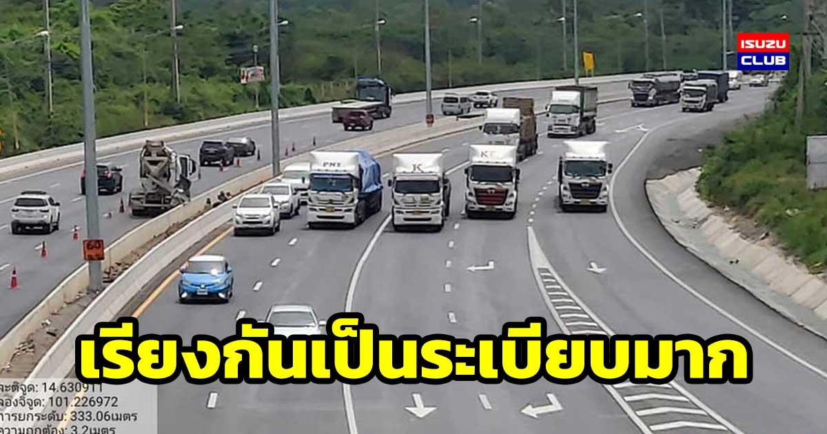 truck fine left