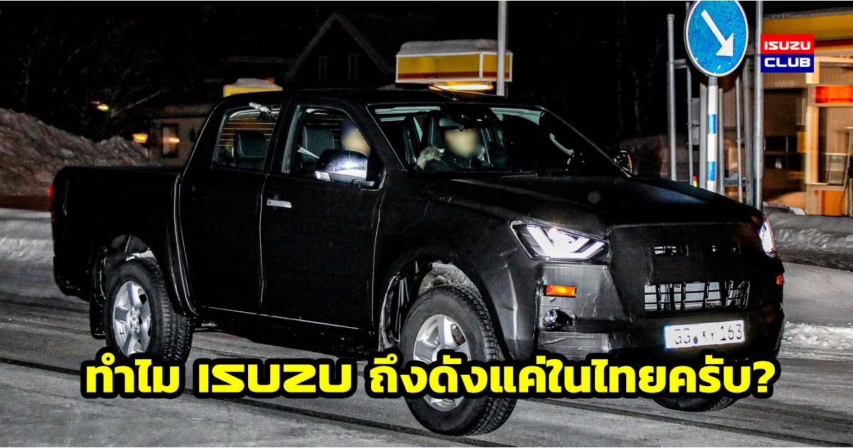 why isuzu pop in thailand