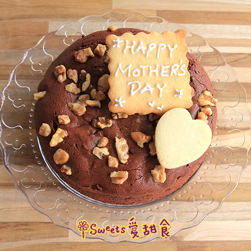 母親節香濃花生布朗尼蛋糕 6吋
