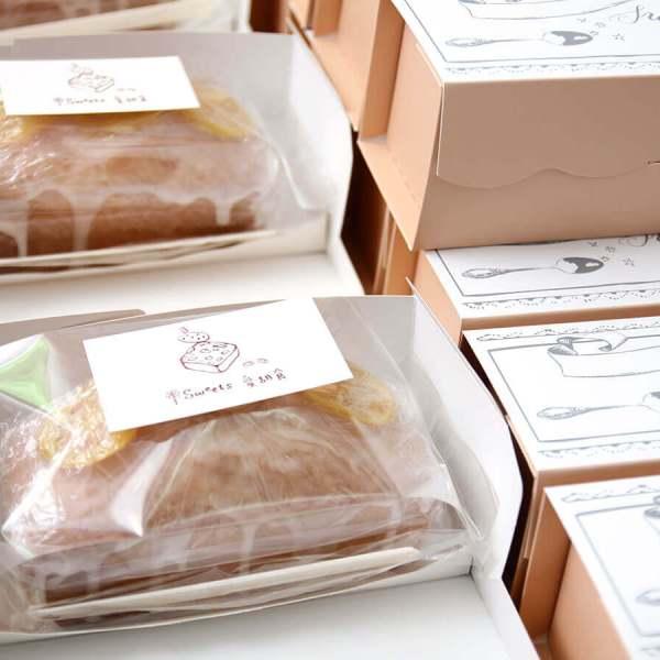彌月蛋糕 - 檸檬糖霜磅蛋糕