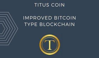 Titus Coin – Tar Kryptovalutan till en ny nivå