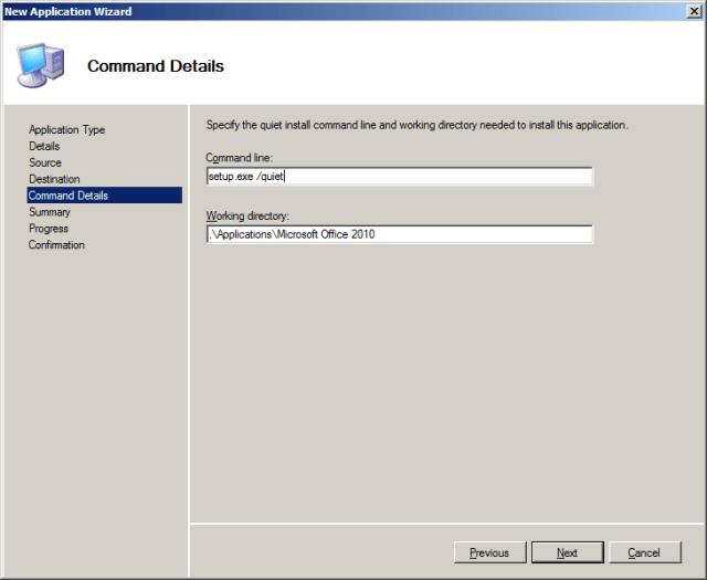 Ключ и установочный файл