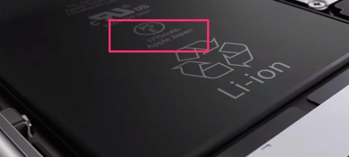 Размер батареи iPhone 6S