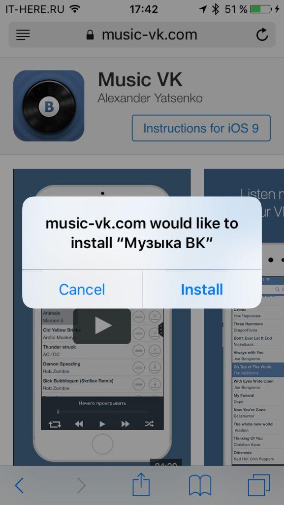 как сохранить песни в вк чтобы слушать без интернета