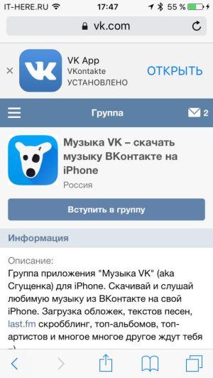 20160906_144754000_iOS
