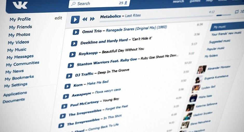 Прослушивания для на вк iphone приложение е музыки