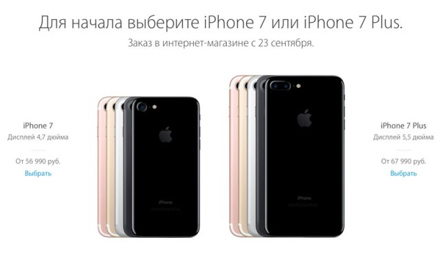 iPhone-7-plus-final-2