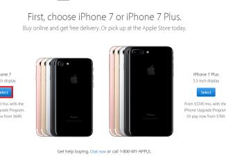 Заказ айфона 7 из США