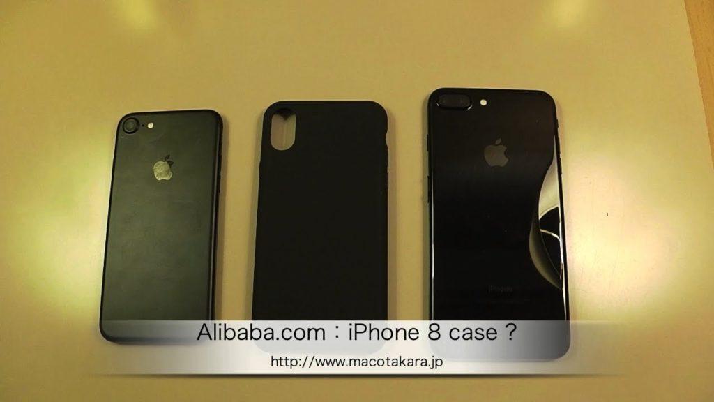 Наснимках чехла для iPhone 8 виден дизайн самого телефона