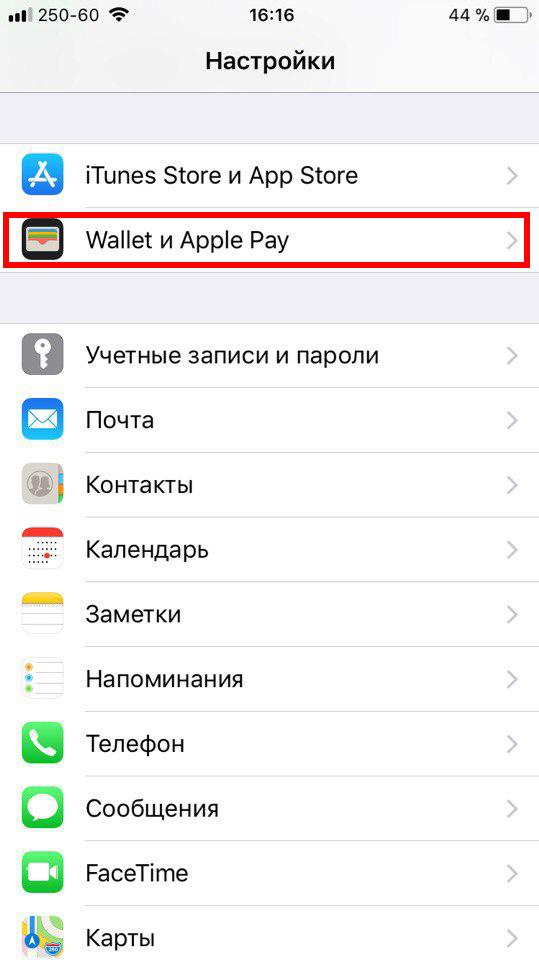 Изображение - Как добавить карту в apple pay as0UDipv9Ug