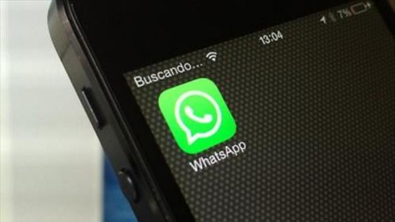 WhatsApp упростил запись длинных голосовых сообщений&nbsp