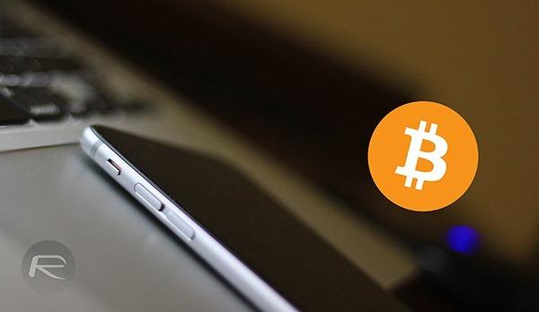 Приложение MobileMiner несомненно поможет собственникам iPhone разжиться криптовалютой