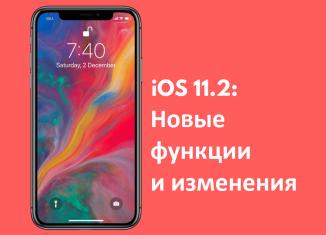 iOS-11.2-Featured