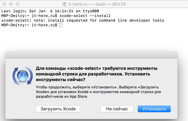 доступ к ntfs через командную строку
