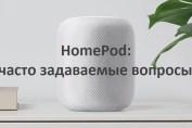 Apple-HomePod-840×420