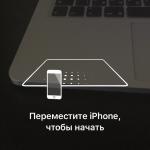 приложение рулетка iphone ios 12_2349
