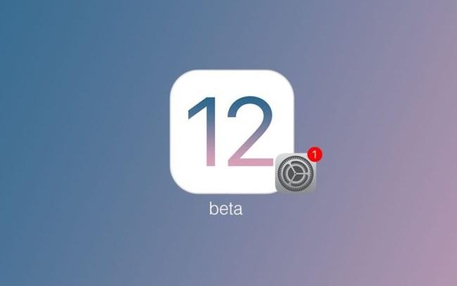 ios-12-beta-1-1200px-guide-1-768×410