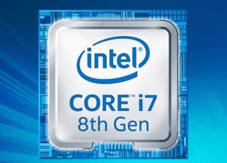 Intel-corei7