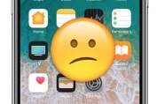 fix-iphone-x-frustrating-features