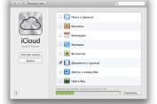icloud-settings-window1